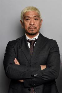 「探偵!ナイトスクープ」3代目新局長は松本人志!世間の反応は?