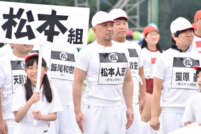 『リンカーン芸人大運動会2019』チーム、初出場、ロケ地は?