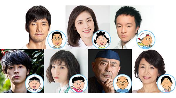 実写サザエさんで桜田ひより演じる幻の家族「フグ田ヒトデ」って誰?