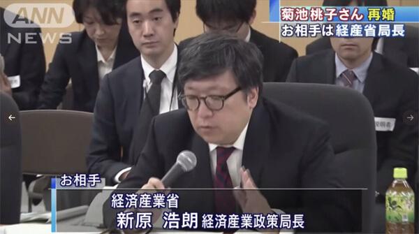【画像】菊池桃子さんが再婚!相手の経産省局長・新原浩朗氏とは?