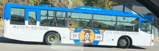ガキ使笑ってはいけない2019-2020バス・ロケ地目撃情報!