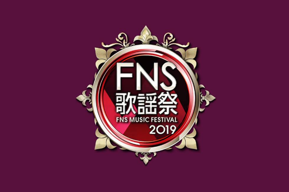 【FNS歌謡祭】中山美穂は歌唱力も劣化!?事前収録も残念な結果に