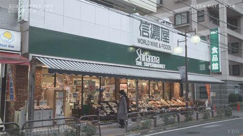 【ダブルベッド】エピソード3(武田航平×山本ソニア)7日間のあらすじ