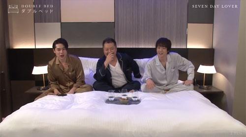 【ダブルベッド】エピソード4(林家たま平×わちみなみ)のあらすじ