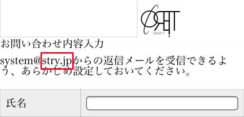 【orbitオルビット】公式サイトオープン!事務所どこ?運営会社は判明!?