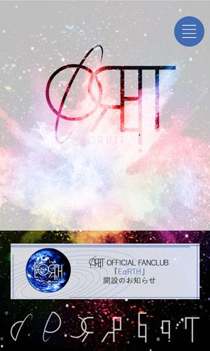【orbitオルビット】公式サイトオープン!事務所は?運営会社は判明!?