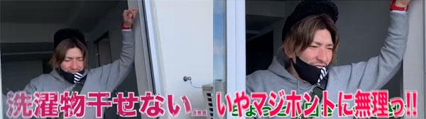 EXIT・りんたろー。のタワマンの場所はどこ?新居の家賃は31万円!
