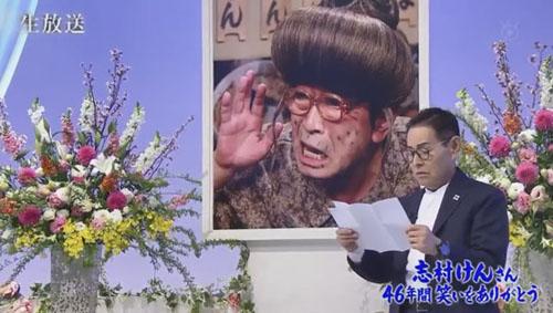 【動画】志村けん追悼番組・加藤茶の笑って泣ける弔辞とは?全文掲載