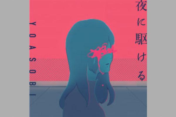 YOASOBIって誰?ボーカルikuraの顔がカワイイ!経歴プロフィール