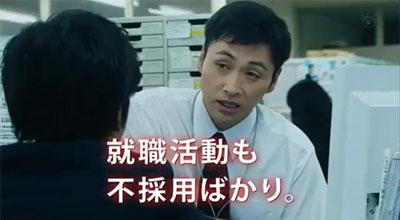 アンジャッシュ児嶋一哉が出演したドラマは?今後は俳優一本!?