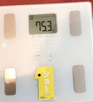 【ビフォーアフター】日テレ・安村アナが-30kgの激ヤセ!理由は?