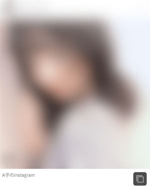 山下智久(山P)と高級ホテルにお泊まりした女子高生モデルA子は誰?