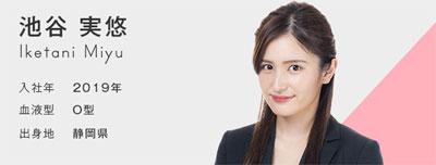 【画像】テレ東・森香澄アナと池谷実悠アナの腹黒い会話が流出!