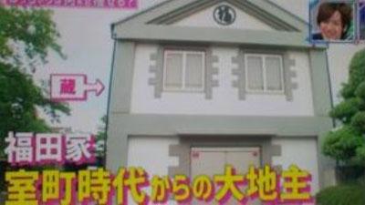 福田萌子の父親の会社は何?実家は超お金持ち!家が広すぎてヤバい!