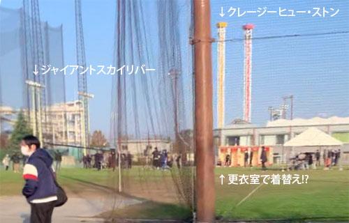 【ガキ使】笑ってはいけない2020-2021バス・ロケ地目撃情報!