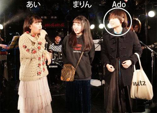 【画像】「うっせぇわ」がブレイクした歌い手Adoの素顔・プロフィールは?