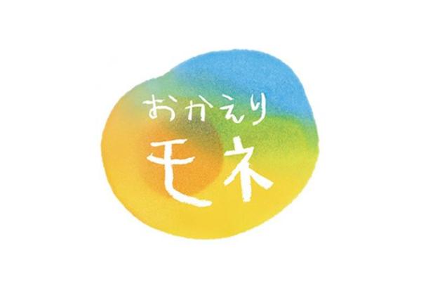永瀬廉(ながせれん)の経歴プロフィール!朝ドラ「おかえりモネ」及川亮役