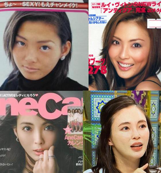 【画像比較】押切もえの顔が昔の写真と別人級に変わったと話題!整形した?
