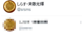 【元バイトAKB】梅澤愛優香にセクハラ・中傷したラーメン評論家は誰?
